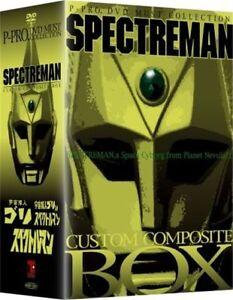Spectreman Custom Component Box-Japon 10 DVD bu50 RD