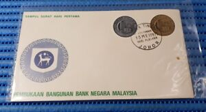 1971 Malaysia First Day Cover Opening of Bank Negara Building