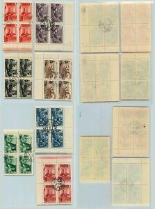 La-Russie-URSS-1949-SC-1334-1340-utilisee-blocs-de-4-f6838