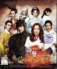 The Great Doctor / Faith Korean tv Drama 5 Dvd Good English Sub All Region Boxse