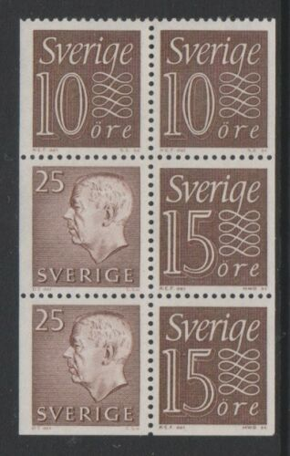 Sweden 1964, 10 ore, 15 ore & 25 ore Booklet Pane MNH SG 387b