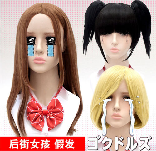 Anime Back Street Girls Airi//Mari//Chika Wigs Women/'s Hair Hairpiece Cosplay
