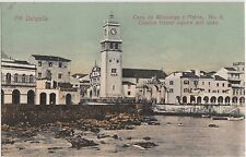 Foreign Postcard AZORES Islands Portugal c1910 CUSTOMS HOUSE Caes da Alfandega