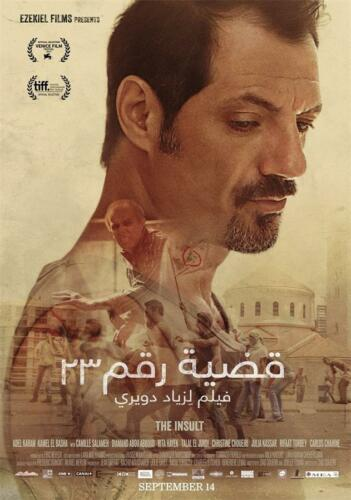"Lebanon Film The Insult Movie Poster 18x12 36x24 40x27/"" Fabric Print"