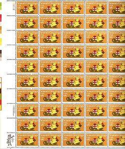 BJ stamps} #1940 Christmas, Season's Greetings. MNH (20)¢ sheet of ...
