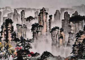 A1-Japanese-Ink-Art-Poster-Print-Size-60-x-90cm-Landscape-Poster-Gift-16061
