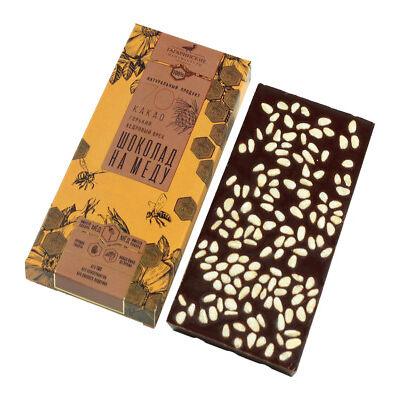Dark Chocolate Pine Nuts Pignoli Organic Sugar Free Honey-Based 70 g