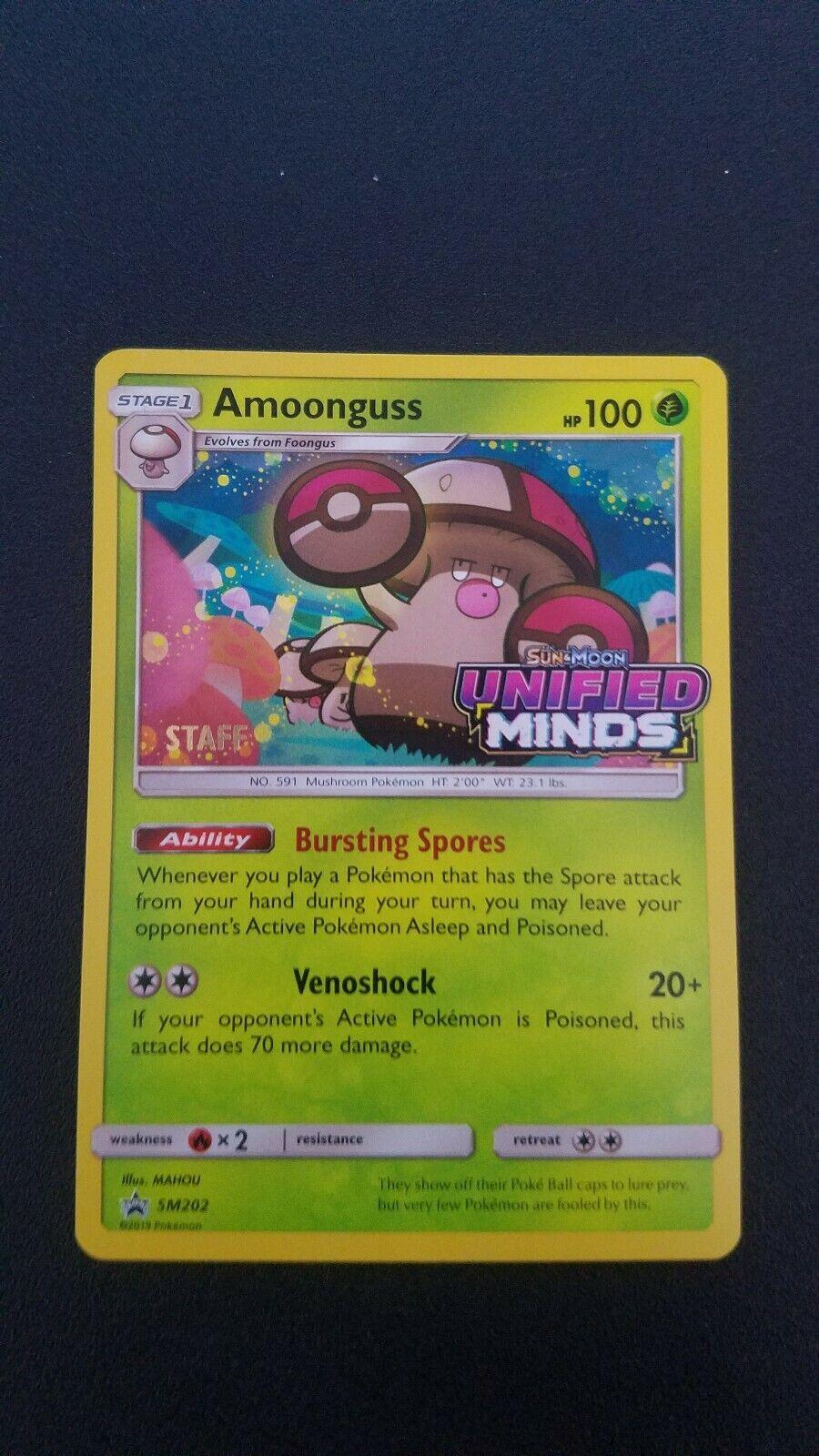 Sealed PRERELEASE Pokemon NECROZMA Card PROMO SM204 Unified Minds Online Code
