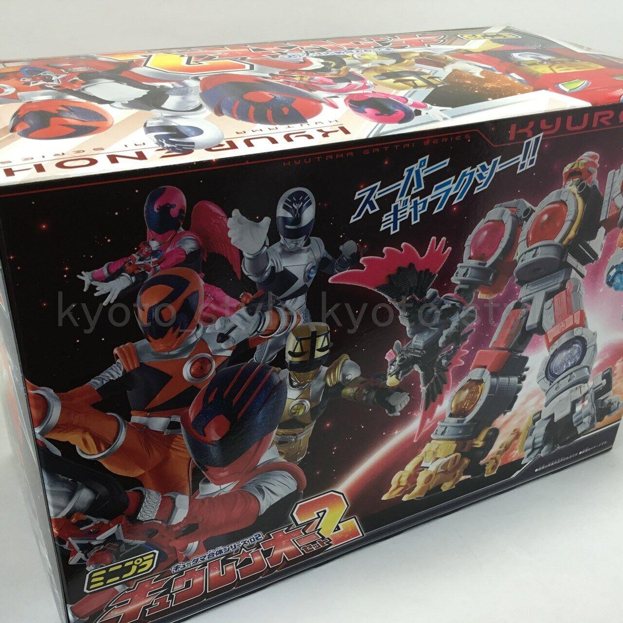 NEW BANDAI Kyuranger Mini Pla Kyutama Gattai 02 Kyurenoh Candy Toy Full Set of 6