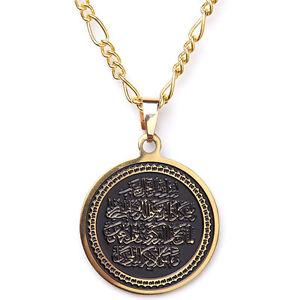 Engraved Al Qalam the Pen Quran Chain Vanyakad Necklace Islamic Muslim Gift Islam Allah