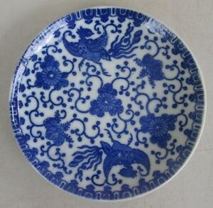 Blue-w-Bird-amp-Floral-Pattern-Saucer-NO-CUP-Made-in-Japan-Noritake