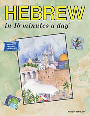 HEBREW in 10 minutes a day(R) (10 Minutes a Day Series)