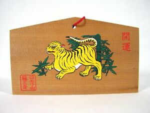 Japanese Prayer Board Ema Crouching Tiger in Bamboo Forest Year of the Tiger