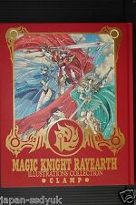 JAPAN CLAMP Rayearth ILLUSTRATION COLLECTION artbook OOP