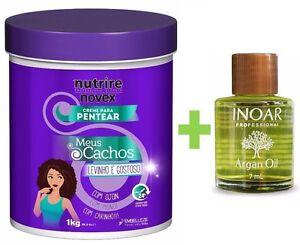 brazilian professional treatment cream for curly hair ojon