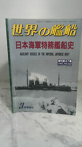 Militaria-Libro-IN-Cinese-Ausiliario-Vessels-Of-I-Imperial-Japanese-Blu-Navy