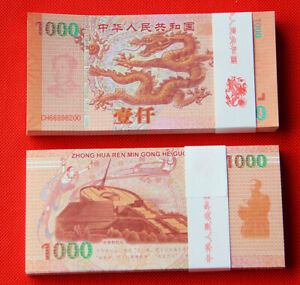 AAA 100 Pieces of China Giant Dragon Test Banknote// Paper Money// Currency// UNC