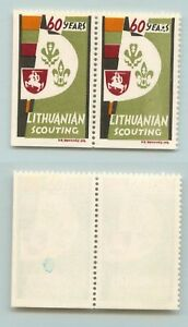 Lithuania-1978-Scouting-pair-d832