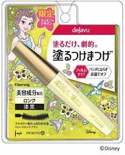 [IMJU DEJAVU] Fiberwig Extra Long Mascara Beauty & Beast BELLE Limited PURE BLK