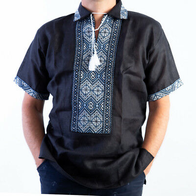 Ukrainian Men/'s short sleeve white shirt with blue-grey embroidery