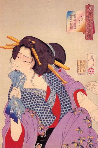 Lady Getting Tattooed 22x30 Japanese Print Japanese Asian Art Japan Samurai