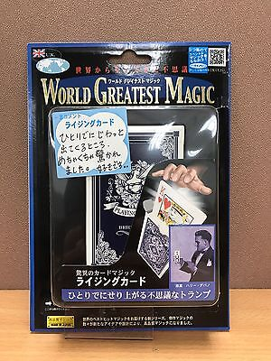 Tenyo MAGIC Trick BALLOON ILLUSION JAPAN