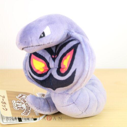 Pokemon Center Original Pokemon fit Mini Plush #24 Arbok doll Toy Japan