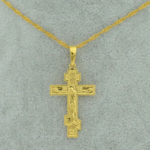 24k gold plated christianityorthodox church cross pendant necklace image is loading 24k gold plated christianity orthodox church cross pendant aloadofball Gallery
