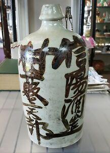 Late-19th-Century-Japanese-Gray-Stoneware-Sake-Jug-Meiji-Period
