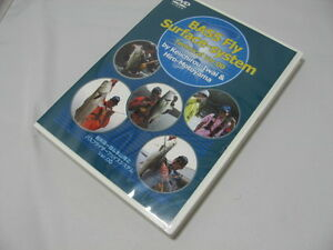 BASS-Fly-Surface-system-Technical-Ver-00-BASS-Fly-fIshing-how-to-DVD