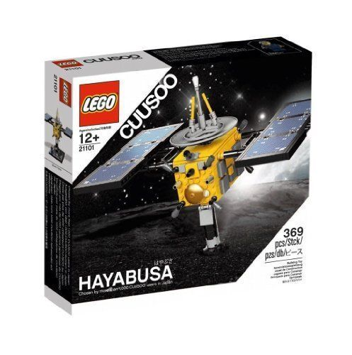 LEGO CUUSOO Hayabusa 21101 Brand New Sealed