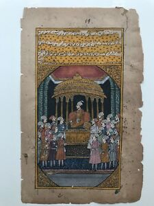 Antique-Persian-Mogul-Book-Plate-Print-6-x-9-5-King-and-his-court-8