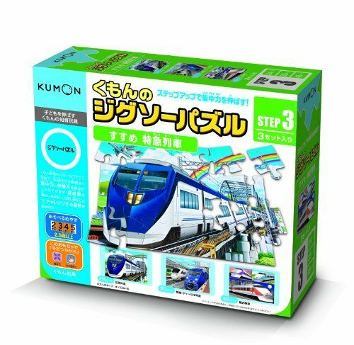 Kumon's Jigsaw Puzzle STEP 3 Recommended Express Train NEW from Japan