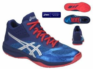 Volleyball-Shoes-Asics-Netburner-Ballistic-FF-MT-Scarpe-Pallavolo-Shoes-Schuhe