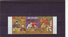 MACAO/MACAU - SG1018-1020 MNH 1997  MARTIAL ARTS