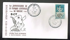 RéAliste Enveloppe 1er Jour Anniversaire La Banque Centrale 4 Novembre 1959 Tunisie