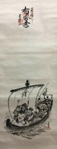 T0144 Japanese Hanging Scroll Kakejiku Treasure Ship Paper Print Antique