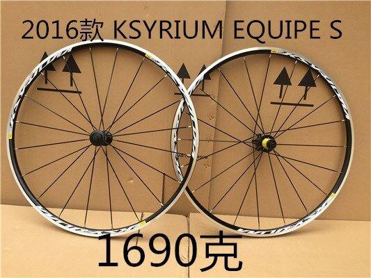 2016 Mavic Ksyrium Equipe 700c Road Bike Front & Rear Wheels 1690g Wheelset