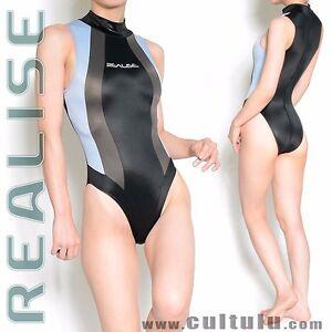 neueste trends Fabrik authentisch heißester Verkauf Details zu REALISE N037 Badeanzug P-3 SSW wet lycra swimsuit hydrasuit  leotard JAPAN IMPORT