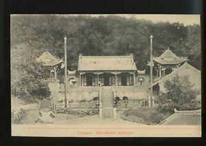 1900's China Girin (jilin). Chinese sanctuary
