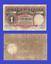 Reproduction Italian Somaliland 1 rupia 1920 UNC