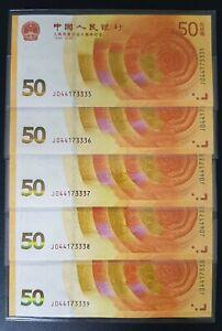 China-70th-Anniversary-50Rmb-Commemorative-Banknote-5pcs-Running-Number-UNC