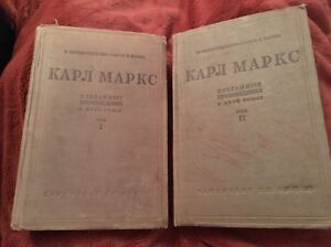 1935-VERY-RARE-KARL-MARX-SELECTED-WORKS-In-2V-Russian-Soviet-Books