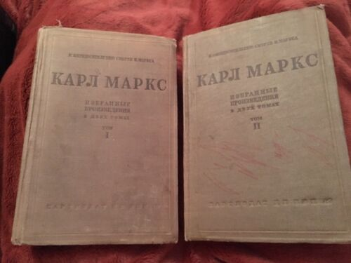 1935 VERY RARE KARL MARX SELECTED WORKS In 2V. Russian Soviet Books