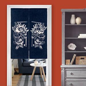 Japanese-Noren-Doorway-Curtain-Tapestry-Noren-Ethnic-Door-Curtain-Blind
