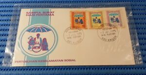 1973 Malaysia First Day Cover Social Security Organization Commemorative Issue