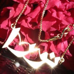 18k-yellow-gold-Italian-16-25-034-open-heart-pendant-necklace-handmade-4-5gr-N2473D