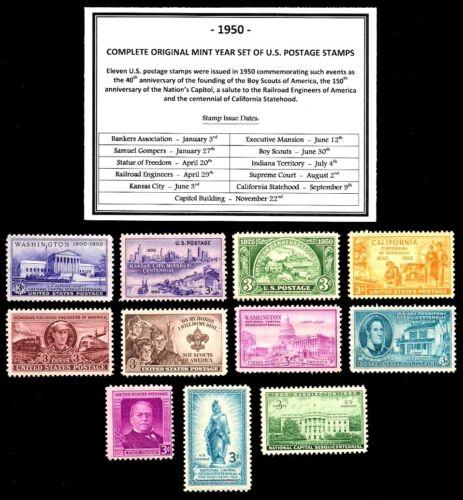 1950 COMPLETE YEAR SET OF MINT -MNH- VINTAGE U.S. POSTAGE STAMPS