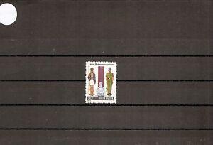 Humoristique Inde 1980 Sg960 1 V Nhm Bicentenaire De Madras Sapeurs-uniformes De 1780/1980-ms Of 1780/1980fr-fr Afficher Le Titre D'origine