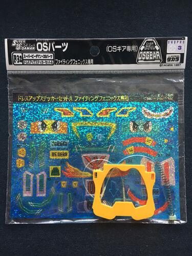 Takara 1996 Super Battle B-Daman P-32 Dress Up Stickers Upgrade Parts Bomberman